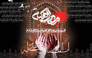 شهادت امام علی علیه السلام - شبهای قدر